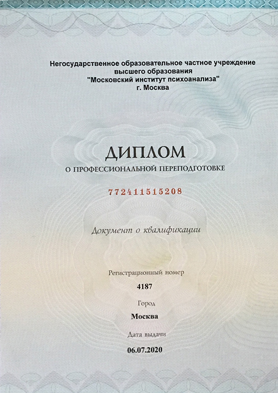 Анастасия Пьянова